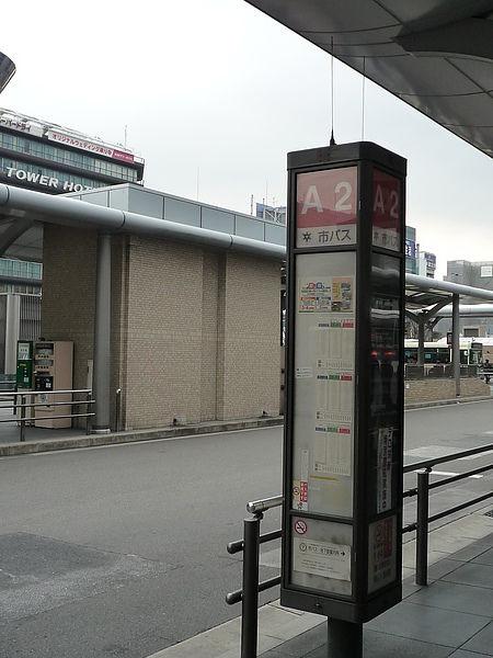 京都車站的巴士亭