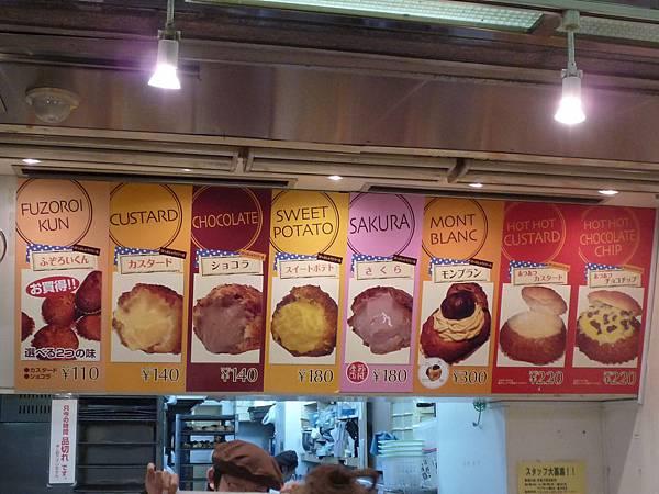 價格一般的泡芙~我買了櫻花限定口味