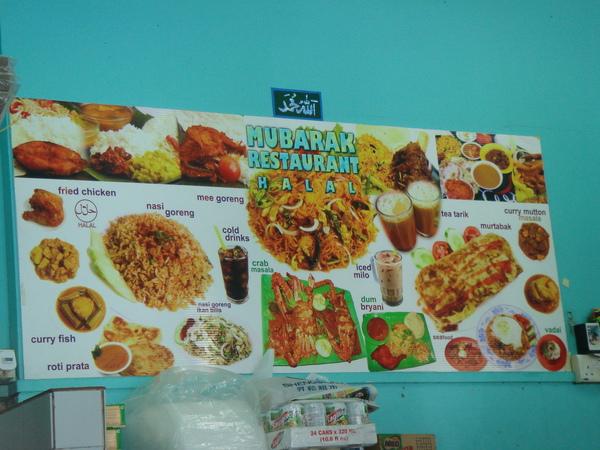 印度店菜單