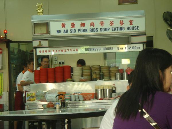 肉骨茶店一角