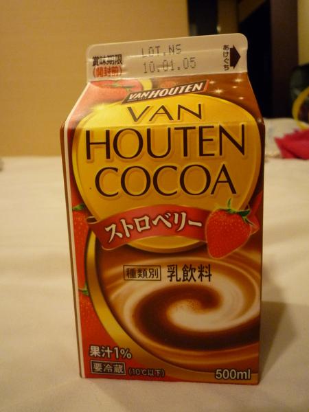 好喝的巧克力牛奶之草莓口味