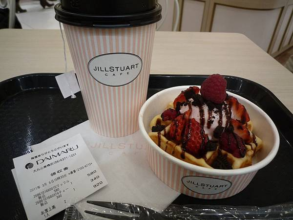 紅茶+strawberry praberry