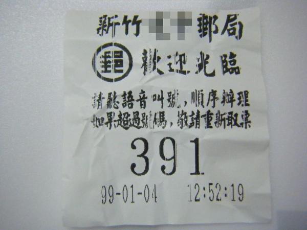 DSCF7258---.jpg