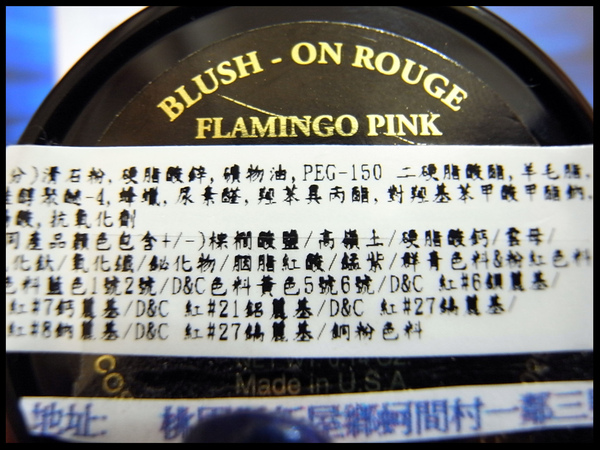 R0019156.JPG