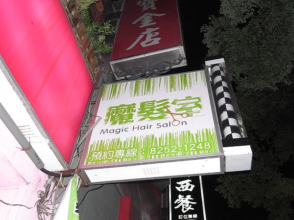 R0018568.JPG