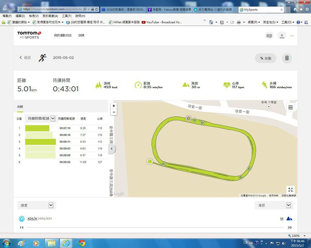 5月2日5公里.jpg