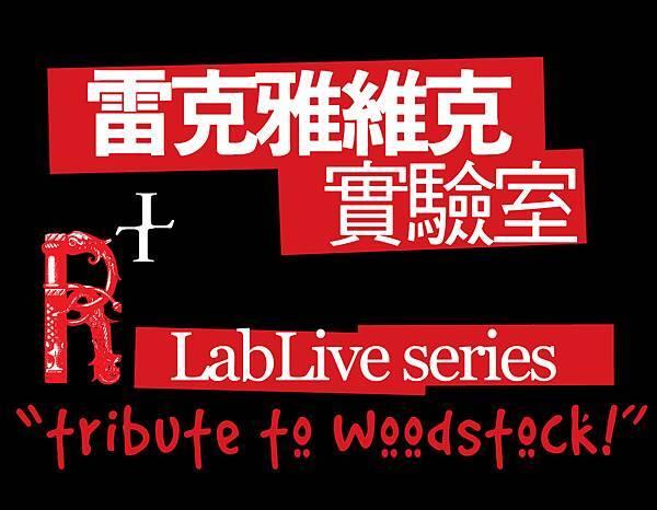 lablive_woodstock.jpg