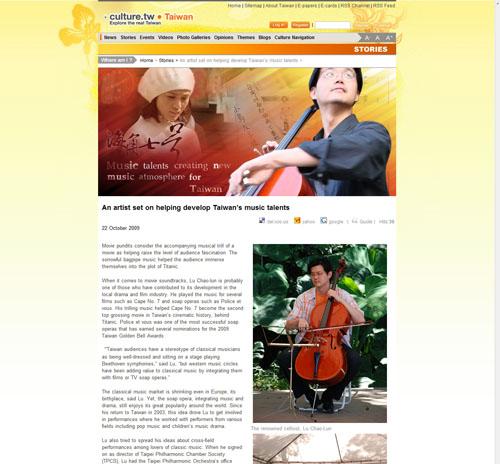 Taiwan Culture Portal - An artist set on helping develop Taiwan's music talents-s.jpg