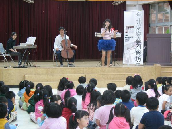 20091111劍潭國小-2