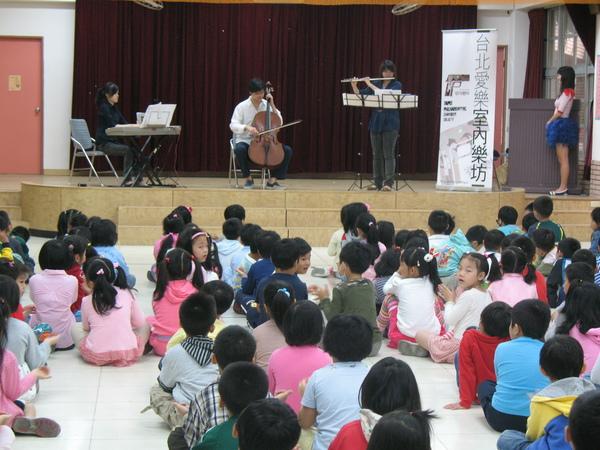 20091111劍潭國小-3