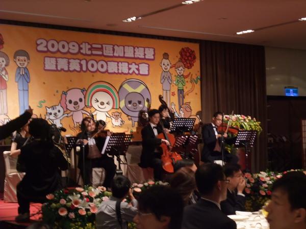 20091113-3