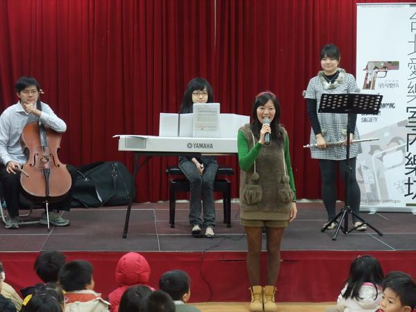 \20091218室內樂坊校園巡迴_大屯國小-3