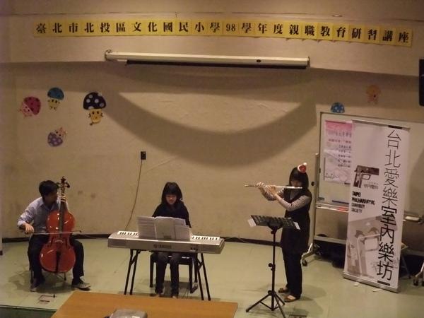 20091229室內樂坊校園巡迴_文化國小-3