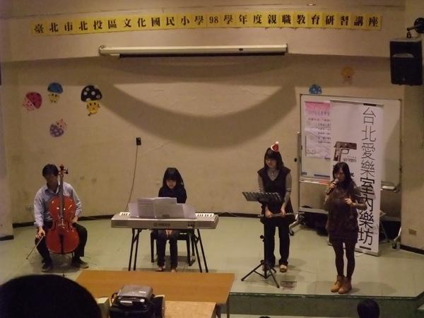 20091229室內樂坊校園巡迴_文化國小-5
