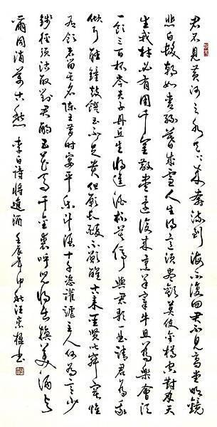 臺南市南瀛書法學會101年度會員作品聯展