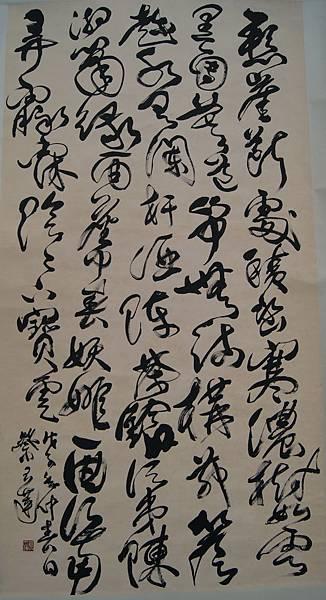 臺南市南瀛書法學會101年度會員作品聯展1