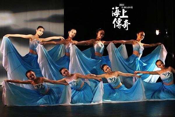 《百年心香-聖母的故事》-大唐民族舞團2[1]