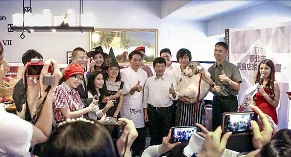 2015台北市產發局美食店家再造計畫
