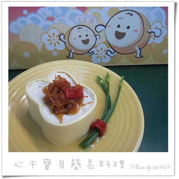 XO干貝醬VS豆腐