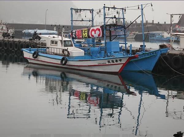 八斗子小漁船