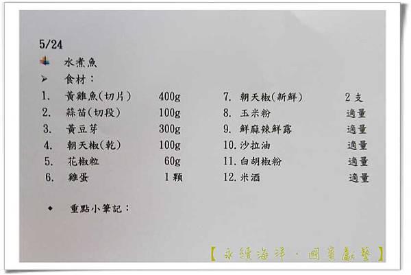 IMG_0185P08(001)