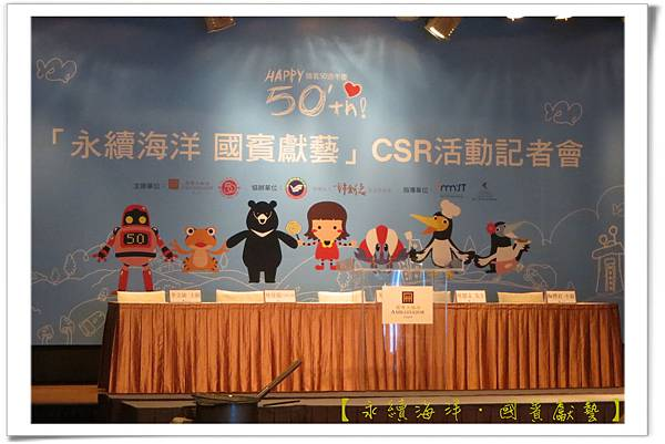 2016國賓廚藝比賽 (24)87