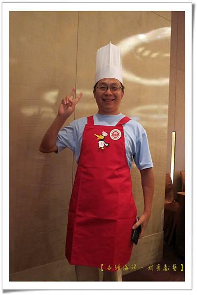 2016國賓廚藝比賽 (80)39