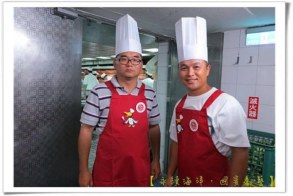 2016國賓廚藝比賽 (99)140