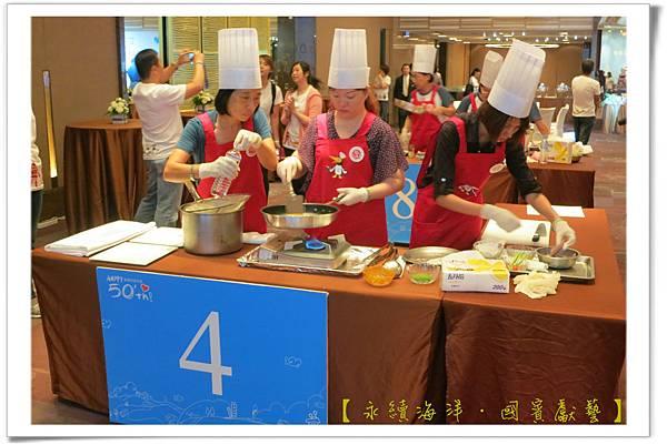 2016國賓廚藝比賽 (108)4