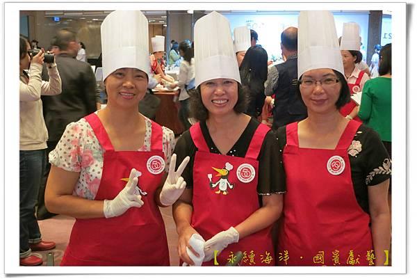 2016國賓廚藝比賽 (112)5