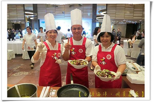 2016國賓廚藝比賽 (157)17