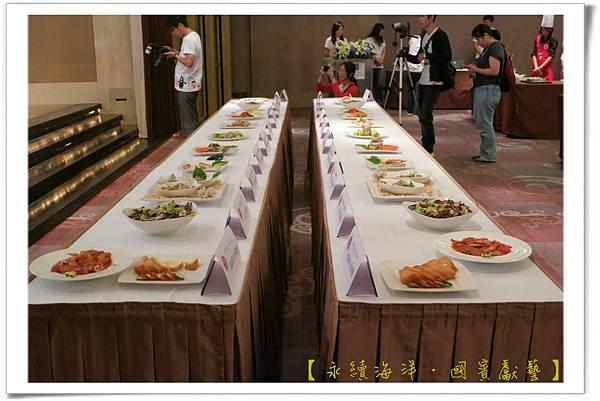 2016國賓廚藝比賽 (197)45