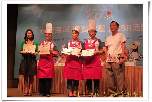 2016國賓廚藝比賽 (205)53