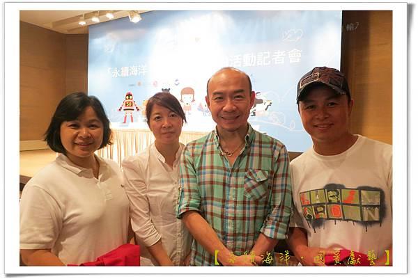 2016國賓廚藝比賽 (219)67