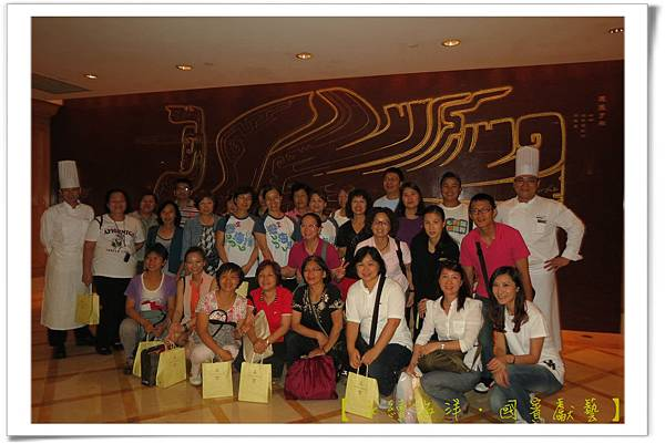 2016國賓廚藝比賽 (235)82