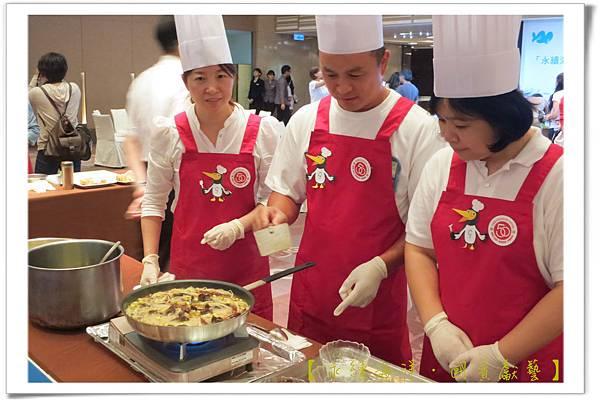 2016國賓廚藝比賽 (123)10