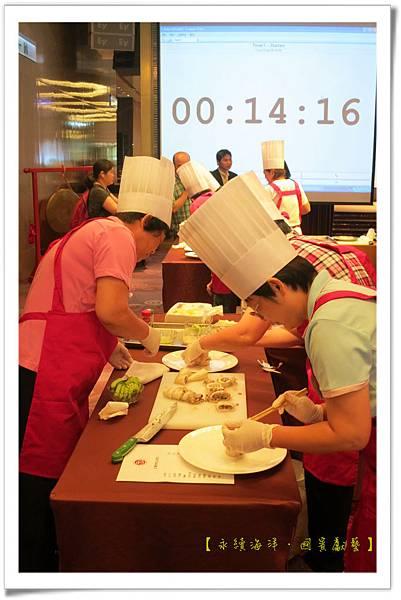 2016國賓廚藝比賽 (142)19