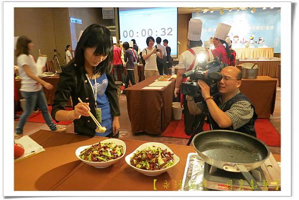 2016國賓廚藝比賽 (169)23