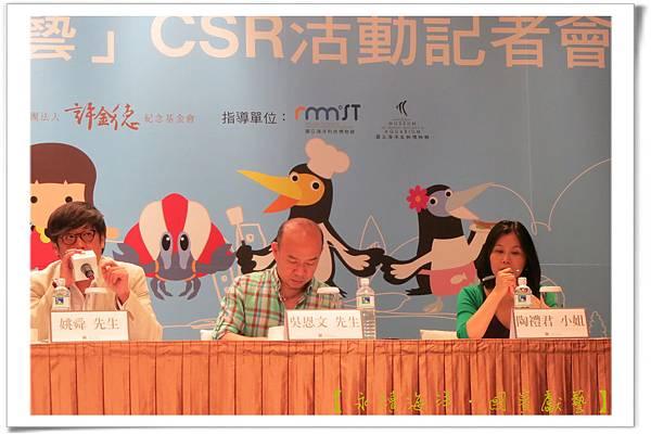 2016國賓廚藝比賽 (194)42