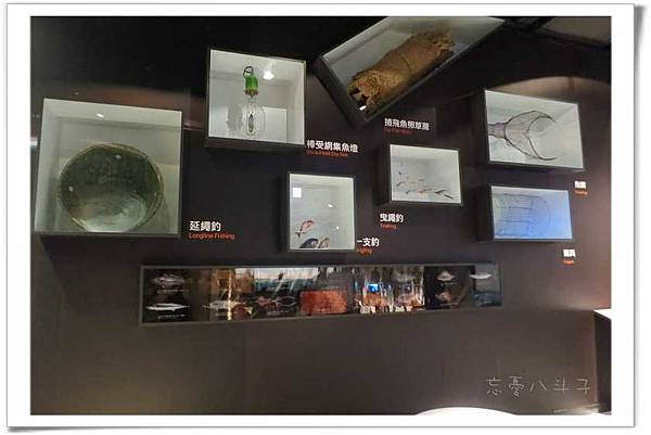 海科區域探索館 (85)P88(001)