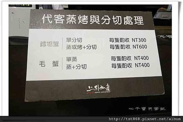 上引水產160R35(001)