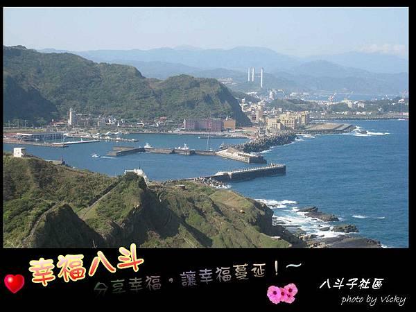 八斗漁寮010