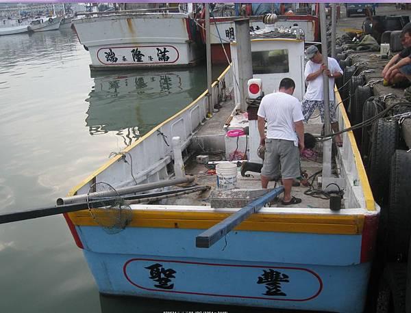 八斗子漁港輪胎9
