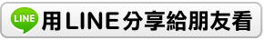 linebutton_290x44