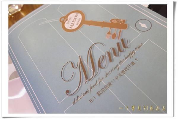 menu (4)
