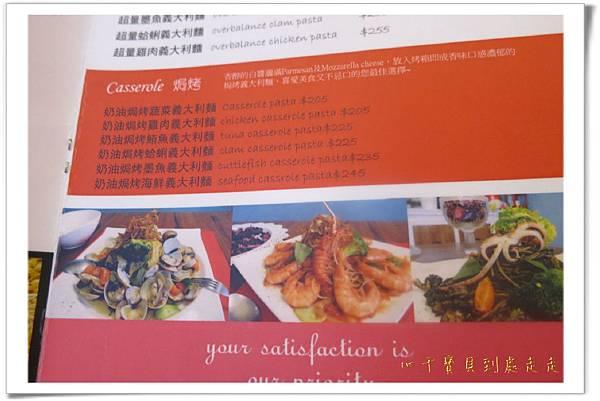 menu (6)