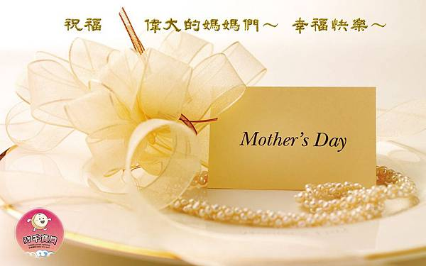 2014Mothers-Day