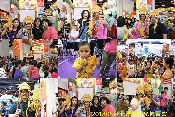 201405旅展2-2