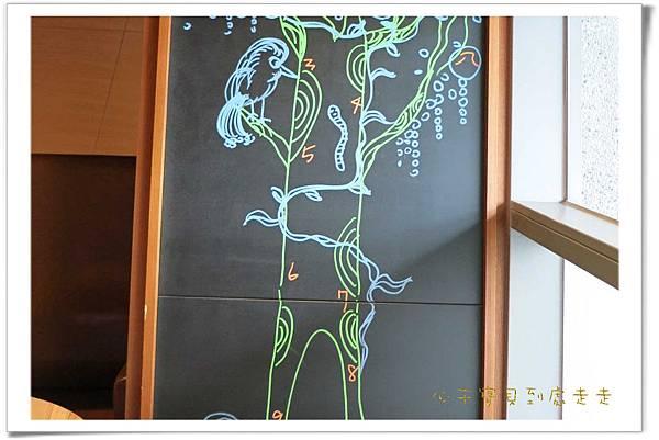 Artr八斗子彩繪餐廳 (75)P57.jpg
