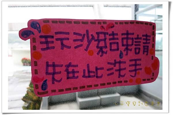 Artr八斗子彩繪餐廳 (72)P54.jpg